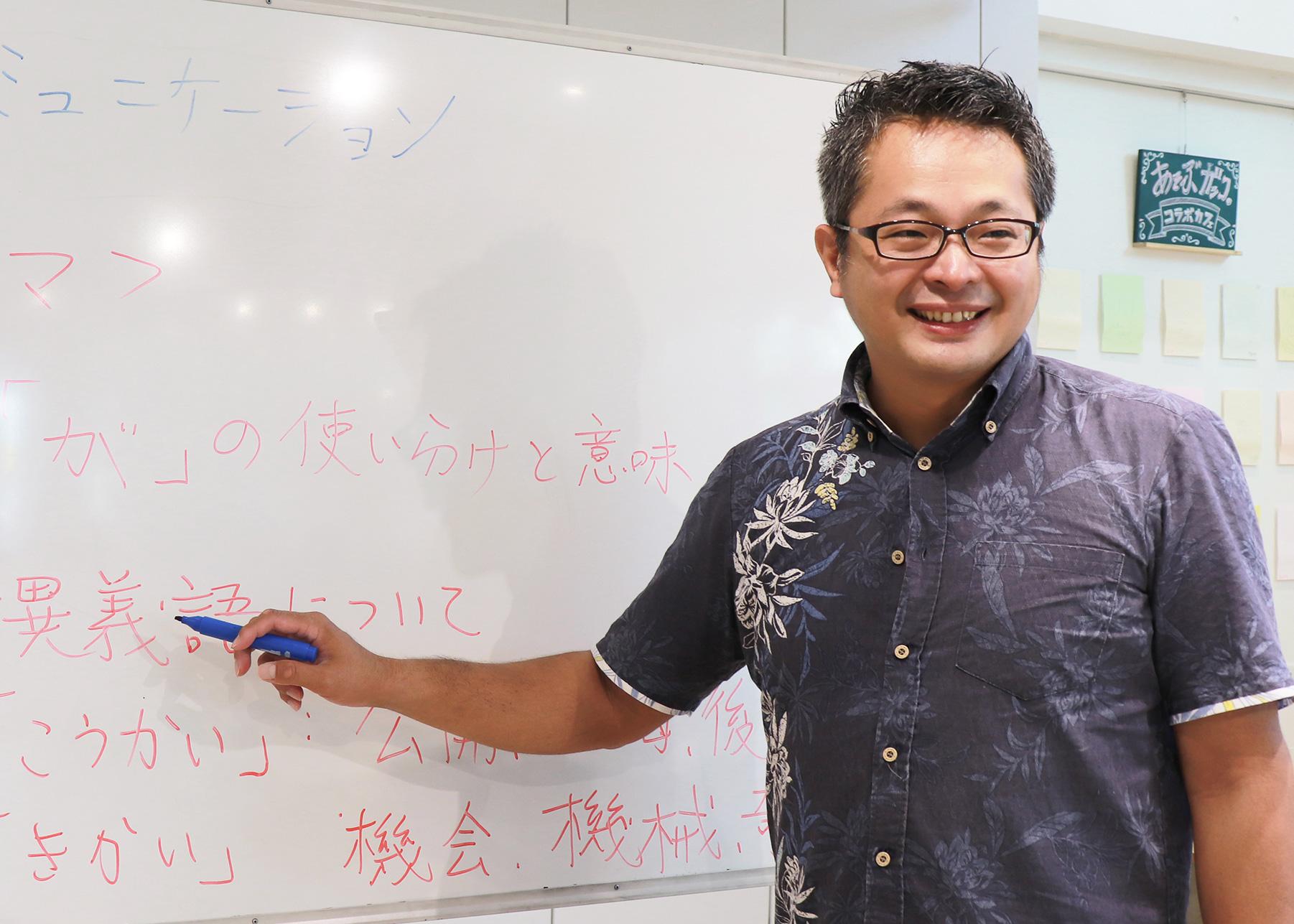 日本語の授業がある
